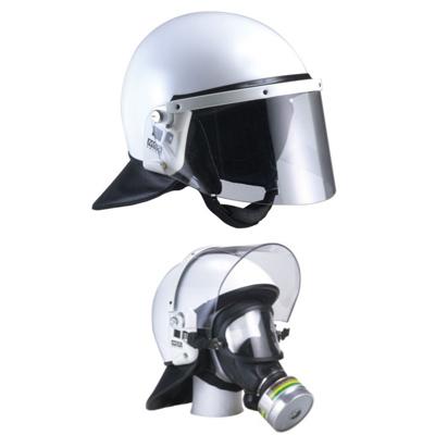 MO 5006 Helmet provides